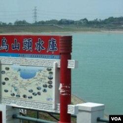 台南乌山头水库 (申华 拍摄)