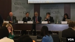 "Forum 'The Sixth Annual CSIS South China Sea Conference"" yang digelar oleh CSIS di Washington DC, hari Selasa (12/7)."