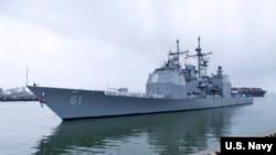 Ракетний крейсер ВМС СГА «Монтерей»(CG 61) перебуває в Чорному морі