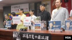 """台灣非政府組織舉行一項名為""""中國製造:民主震盪與人權災難""""的記者會(張永泰拍攝)"""