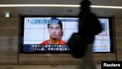 Los canales de televisión en Japón se han enfocado en los intentos del gobierno por liberar al rehén que todavía queda con vida.