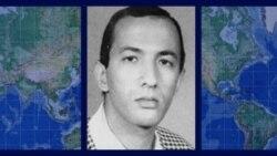 Rewards For Fugitives: Saif al-Adel