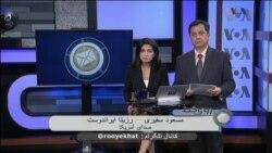 وضعیت اعدام ها در ایران