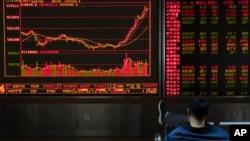 一名投資者在北京一家證券公司查看股票價格(2020年1月16日)。