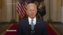 Biden Defann Fason li Jere Retre Solda Ameriken Nan Afghanistan