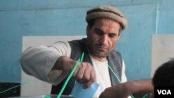 Amatora muri Afuganistani.