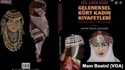 Pirtûka Cilûbergên Kurdî ji Weşana Nubihar