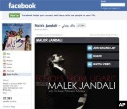 Malek Jandali's Facebook page