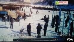 한국의 갈렙선교회가 최근 입수해 공개한 북한 내부 동영상 캡처.