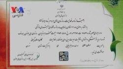 دلیل برخورد وزارت اطلاعات و حفاظت اطلاعات سپاه با محمدعلی طاهری