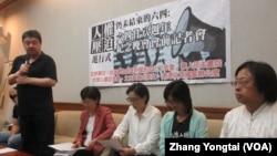 台灣人權團體召開紀念六四事件28周年記者會(美國之音張永泰拍攝)