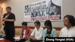 台湾人权团体召开纪念六四事件28周年记者会(美国之音张永泰拍摄)