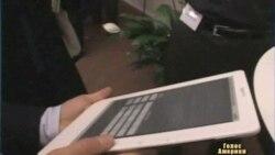 Kindle та iPad торгуються з читачами електронних книжок