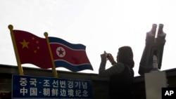 游客2017年9月9日在中朝边境拍照留念(美联社)