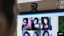 Beynəlxalq uşaq pornoqrafiyası qrupunun fəaliyyətinə son qoyulub