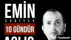 Emin Saqiyev (Kollaj Mikroskop Media səhifəsindəndir)