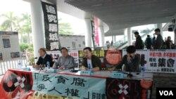 香港支聯會舉行座談會,討論中港兩地民主發展的關係 (湯惠芸拍攝)