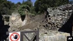 Pompeii Italia