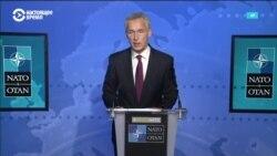 Генсек НАТО выдвинул требования России из-за отравления Навального