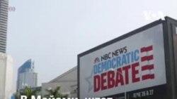Дебаты и кандидаты