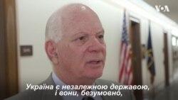 """Сенатор США про парад в Україні: """"Вони можуть відзначати свою незалежність так, як вони вважають доцільним"""". Відео"""