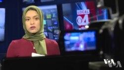 TASKAR VOA: A Karon Farko Mace Sanye Da Hijabi Na Gabatar Da Shirin Talabijin A Amurka