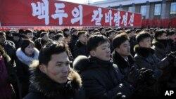 6일 평양 김일성 광장에서 김정은 노동당 제1비서의 신년사 과업을 관철하기 위한 군중대회가 열렸다.