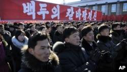 지난 1월 평양 김일성 광장에서 김정은 노동당 제1비서의 신년사 과업을 관철하기 위한 군중대회가 열렸다. (자료사진)