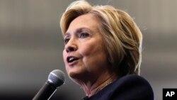 Số đại biểu mà bà Hillary Clinton đạt được là 1,712.