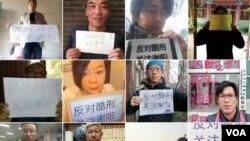 """中國公民發起""""一人一照""""的""""反對酷刑關注謝陽""""公民行動"""