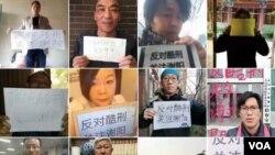 """中国公民发起""""一人一照""""的 """"反对酷刑关注谢阳""""公民行动"""