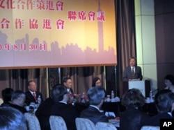 台湾策进会与香港协进会联席会议现场