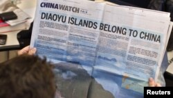Tiongkok menayangkan iklan dua halaman berwarna di harian New York Times, menegaskan klaimnya atas kepulauan sengketa (28/9).