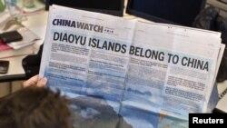 釣魚島(日本稱為尖閣列島)將在伯恩斯訪問期間被提及(資料圖片)