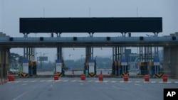 Контрольно-пропускной пункт при въезде в промышленный комплекс Кэсон