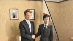 日本同意减少从伊朗进口石油