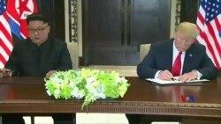 2018-06-12 美國之音視頻新聞: 美朝首腦結束峰會並簽署聯合聲明