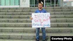 Blogger Bùi Tuấn Lâm, một thành viên của nhóm NO-U, biểu tình phản đối ở Philippines