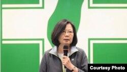 蔡英文选前拉票讲话:台湾从来不是中国台湾