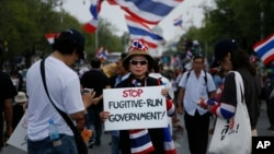 Протест біля урядового будинку у столиці Таїланду Бангкоку