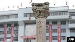 翁安县政府大楼前的石碑
