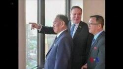 蓬佩奧國務卿在紐約與金正恩高級代表共進晚餐