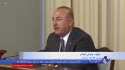 اختلاف نظر روسیه و ترکیه درباره بحران شمال سوریه