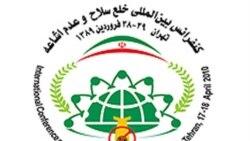 محمود احمدی نژاد کنفرانس خلع سلاح اتمی در تهران را افتتاح کرد