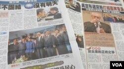 台湾媒体报道国民党下届主席的选举竞争