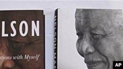 နယ္လ္ဆင္ မန္ဒဲလား ကုိယ္ေရးမွတ္တမ္း စာအုပ္ထုတ္