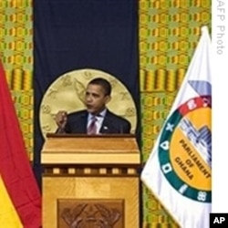President Obama delivering his speech in Ghana's parliament.