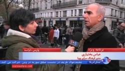 روایت یک شاهد عینی از حملات تروریستی جمعه شب پاریس