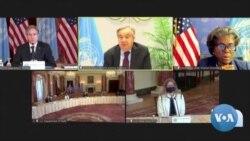 USA-Mali Ameriki Lasikiden Dunia Keleya tonbaw Ka laseli Kase Malima