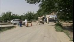 ئهفغانستان